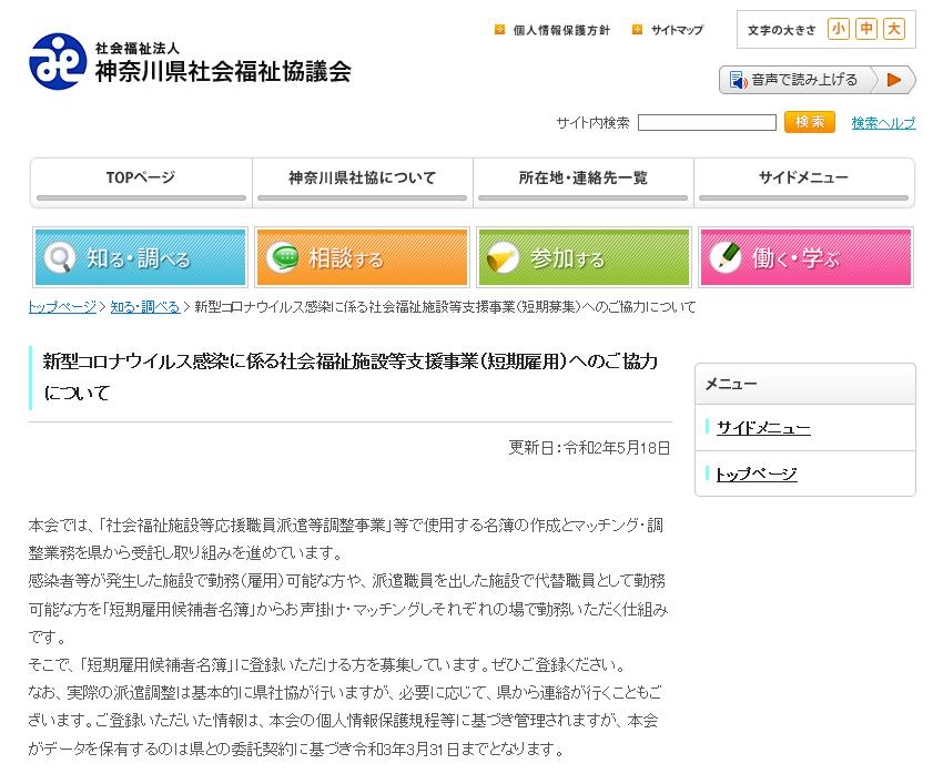 ポータル サイト 立正 大学